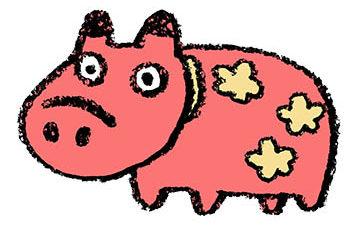 丑・うし・牛・イラスト・手書き・可愛い・年賀状・干支・2021年・フリー・シンプル・赤べこ・ゆるかわいい