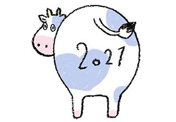 丑・うし・牛・イラスト・手書き・可愛い・年賀状・干支・2021年・フリー・シンプル・全身・後ろ向き・振り向き・ゆるかわいい