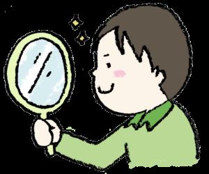 無料イラスト・手書き・可愛い・フリー素材・男の子・手鏡を見る・子ども・ナルシスト