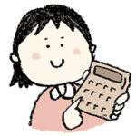 無料イラスト・手書き・可愛い・フリー素材・女の子・電卓で計算する・子ども・モノクロ・算数・数学・勉強・計算