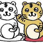 トラ・とら・虎・イラスト・手書き・可愛い・年賀状・干支・2022年・フリー・シンプル・ゆるかわいい・正月・タイガー・座る・めでたい・招き猫風・縁起物