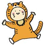 トラ・とら・虎・イラスト・手書き・可愛い・年賀状・干支・2022年・フリー・シンプル・ゆるかわいい・正月・タイガー・着ぐるみ・服・子ども・赤ちゃん