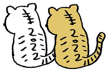 トラ・とら・虎・イラスト・手書き・可愛い・年賀状・干支・2022年・フリー・シンプル・ゆるかわいい・正月・タイガー・背中・後ろ姿・哀愁漂う・2022年・モノクロ