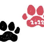 トラ・とら・虎・イラスト・手書き・可愛い・年賀状・干支・2022年・フリー・シンプル・ゆるかわいい・正月・タイガー・手形・足形・肉球・2022年・手描き・年号あり