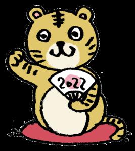 トラ・とら・虎・イラスト・手書き・可愛い・年賀状・干支・2022年・フリー・シンプル・ゆるかわいい・正月・タイガー・座る・めでたい・招き猫風・縁起物・扇子