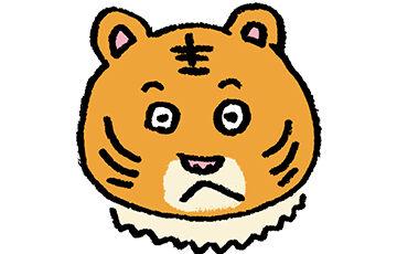 トラ・とら・虎・イラスト・手書き・可愛い・年賀状・干支・2022年・フリー・シンプル・ゆるかわいい・正月・タイガー・顔だけ・正面・おとぼけ・キョトン