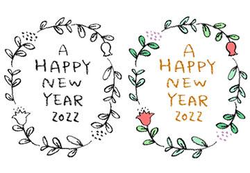 無料・フリー素材・happy new year2022手書き文字・かわいい・おしゃれ・年賀状・花・ボタニカル・ナチュラル・植物